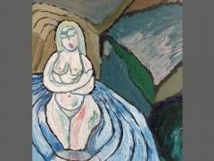 Сусанна и старцы. Фрагмент / Susanna and the Elders/ Fragment